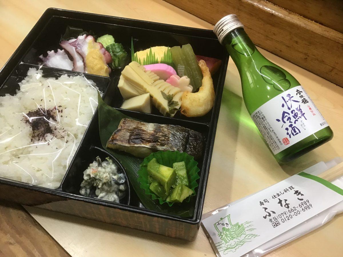 1500円の弁当と香住鶴
