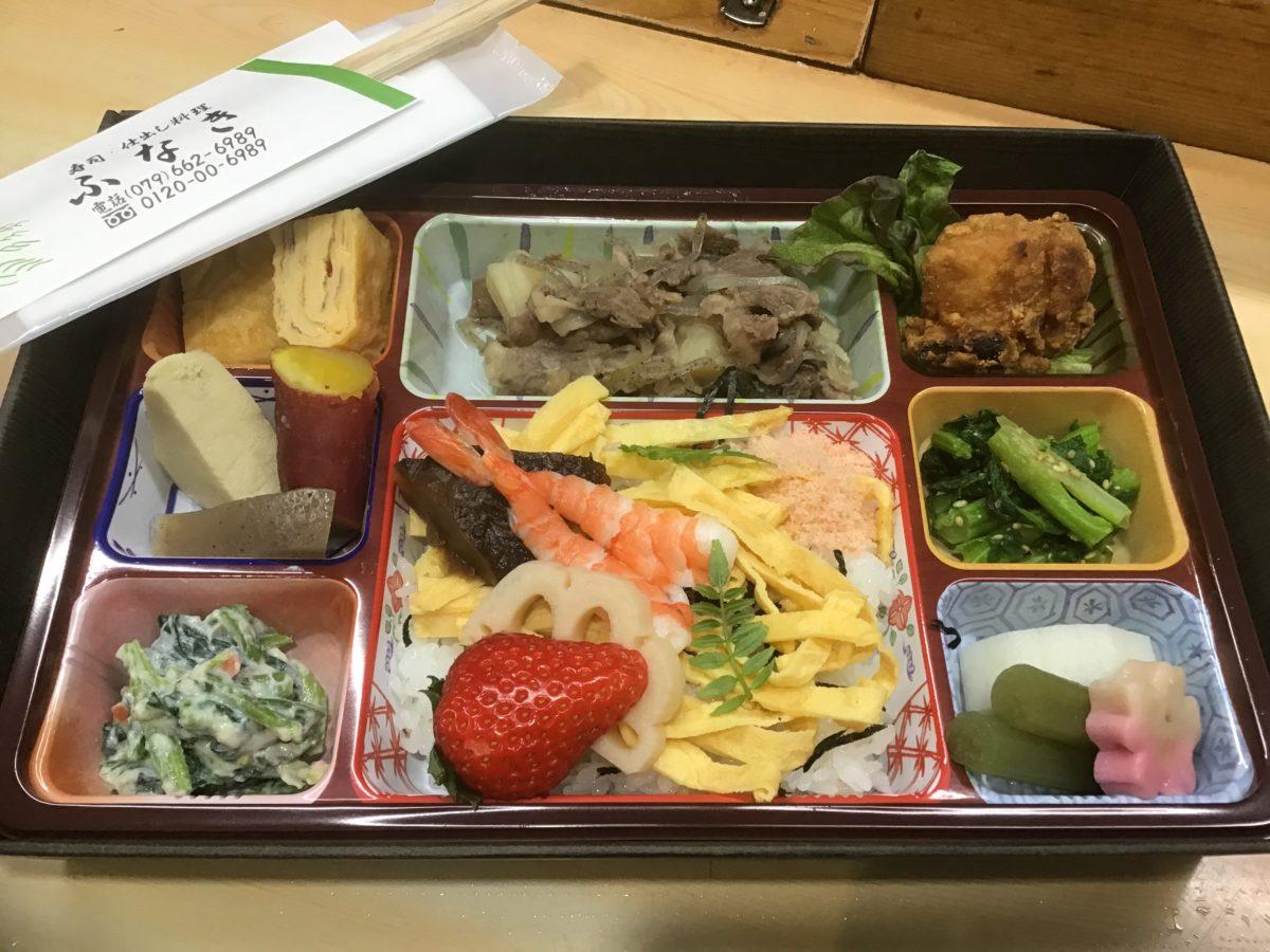 ちらし寿司付き弁当
