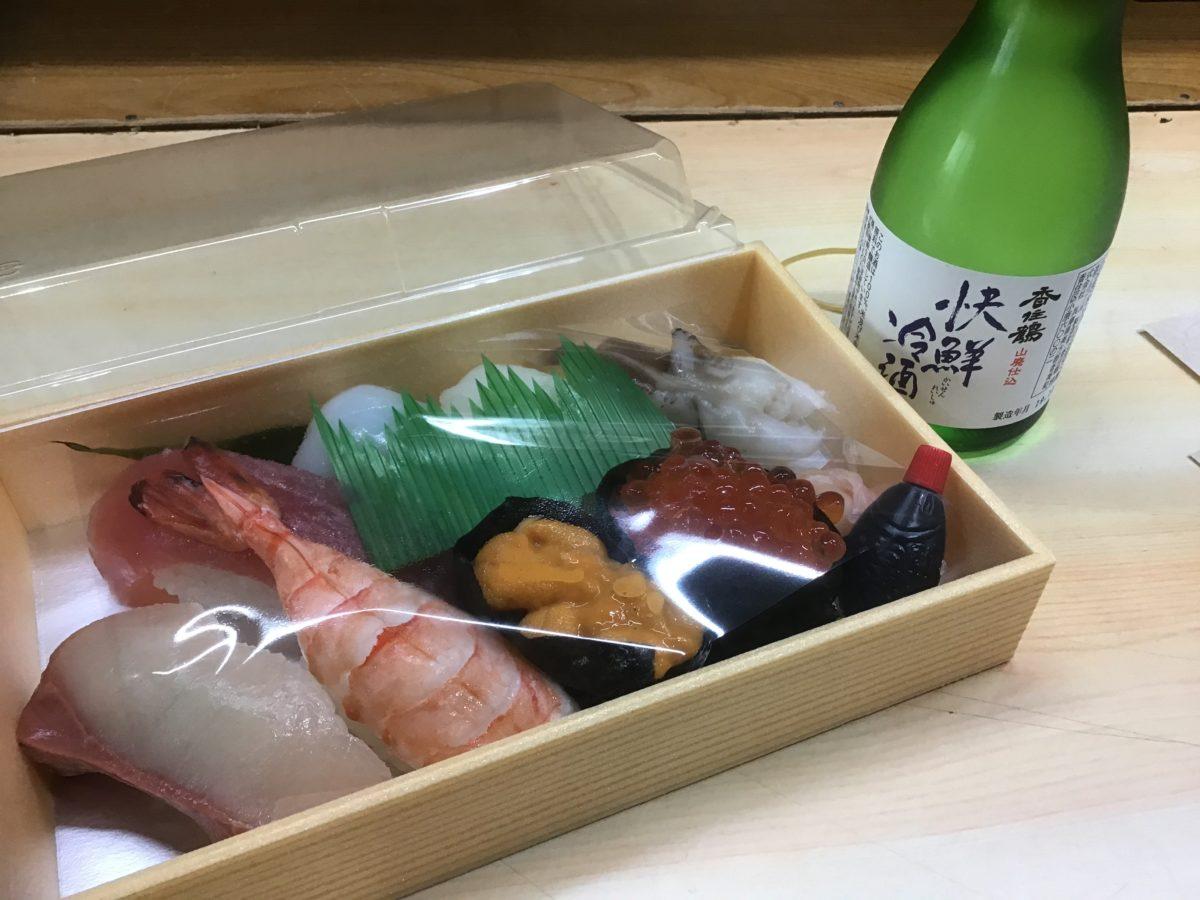 香住鶴と上にぎりの寿司